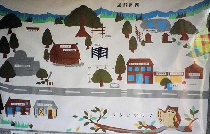 0726_弟子屈コタン図.jpg