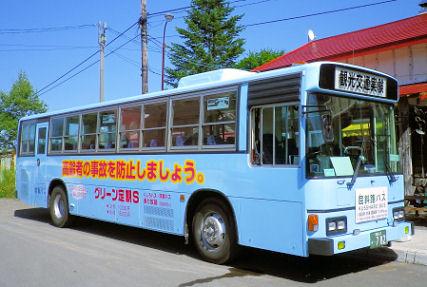 0828_屈斜路バス.jpg