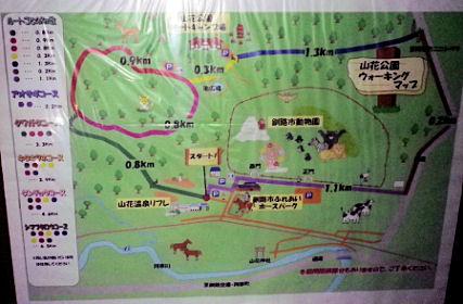 0928_釧路市動物園.jpg