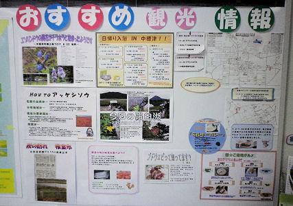0911_おすすめ観光情報.jpg