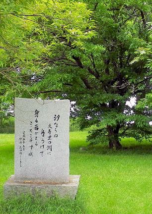 0726_武ちゃん歌碑.jpg