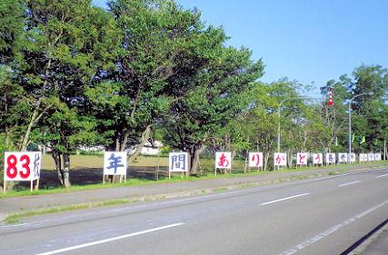 0828_養老牛小学校.jpg