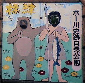 0911_ポー史跡自然公園.jpg