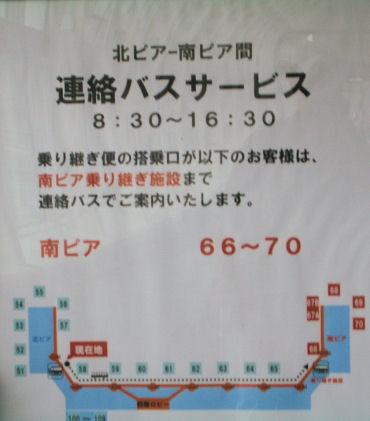 CIMG8598.JPG