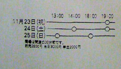 CIMG1295-1.jpg
