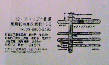 CIMG1295-2.jpg