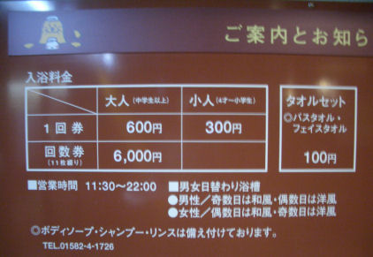CIMG4062.JPG