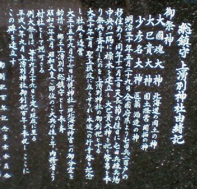 HI370114-1.jpg