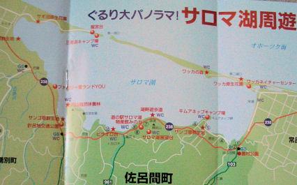 CIMG4397-2.jpg