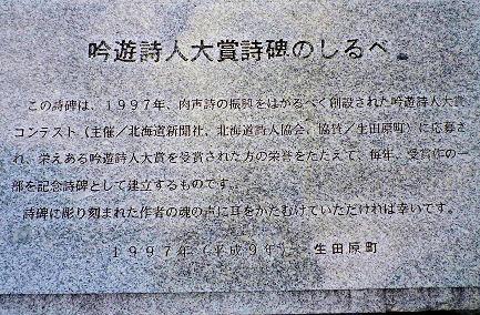 0924_吟遊詩人大賞.jpg
