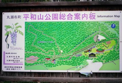 0517_丸瀬布の平和山公園.jpg