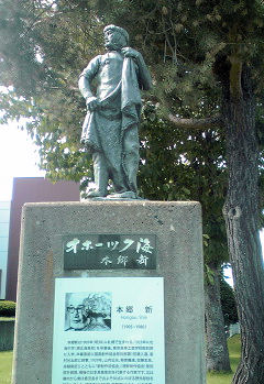 07_網走市立美術館.jpg