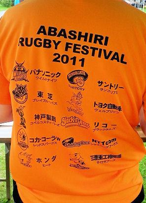 0903_合宿Tシャツ.jpg