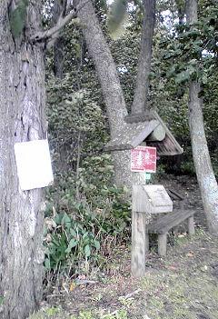 41_探鳥遊歩道入口.jpg