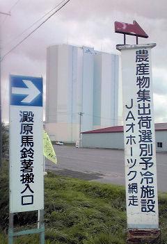 27_北浜でんぷん工場.jpg