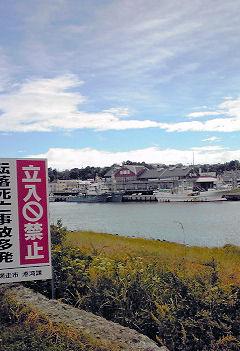 63_モヨロ海岸.jpg