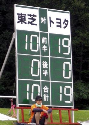 0903_東芝&トヨタ.jpg