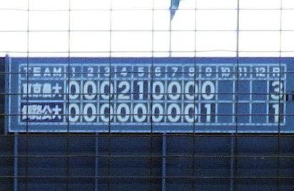 0903_農大&釧路公大の結果.jpg