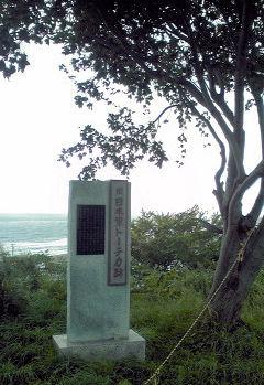 46_日本軍トーチカ跡.jpg