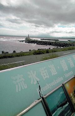 59_鱒浦海岸ビューポイントパーキング.jpg