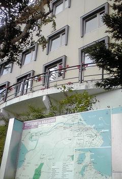 04_網走観光ホテル.jpg