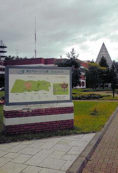 56_北海道立北方民族博物館.jpg