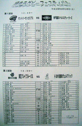 CIMG8834.JPG