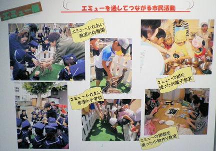 0607_笑友ふれあい.jpg
