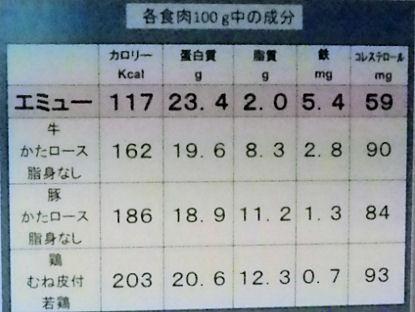 0607_笑友の産業化その3_2.jpg