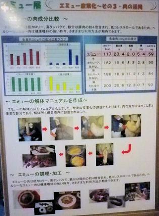 0607_笑友の産業化その3.jpg