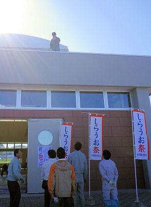0925_大空しらうお祭.jpg