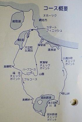 0925_サイクリングコース概要.jpg
