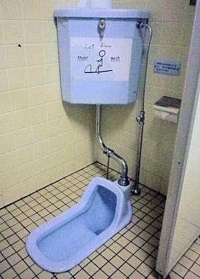 0812_和式トイレ.jpg