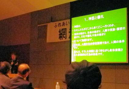 1104_鎌田東二.jpg