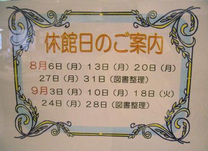 CIMG6421.JPG