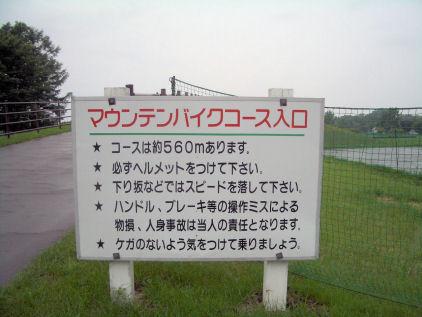 CIMG6303.JPG