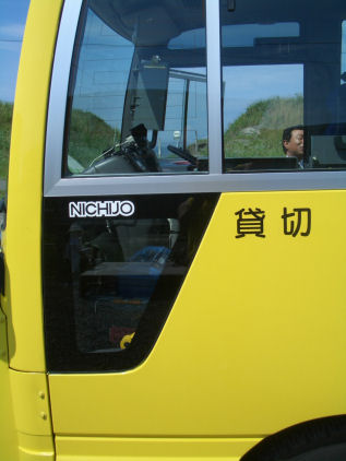 CIMG3700.JPG
