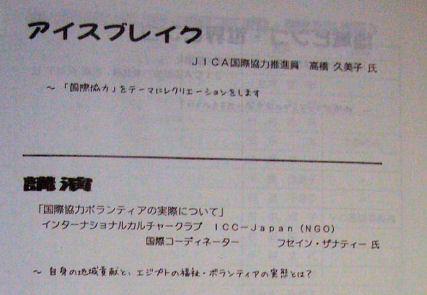 CIMG4256.JPG