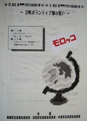 CIMG4254.JPG