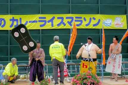 0918_相撲マン.jpg
