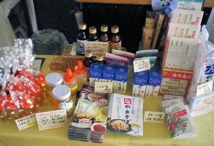 0924_ラーメン&焼ソバ.jpg