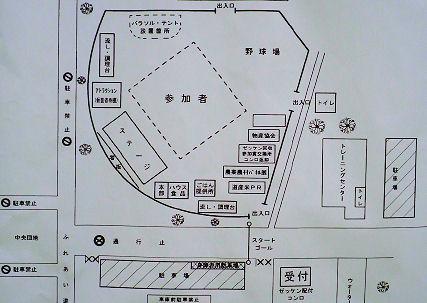 0918_カレーマラソン会場.jpg