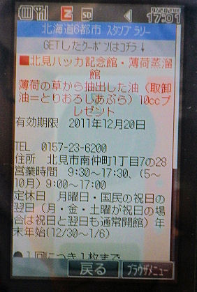 0920_クーポン.jpg