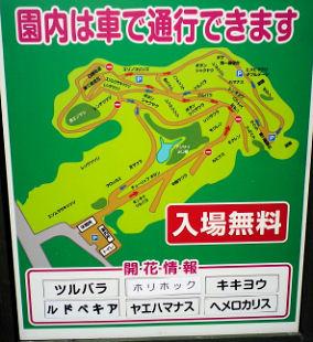 0729_入場無料.jpg