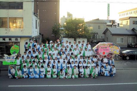 CIMG2796.JPG
