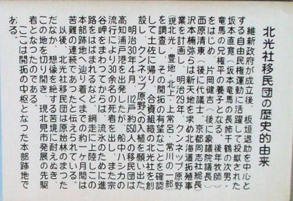 CIMG5608-1.jpg