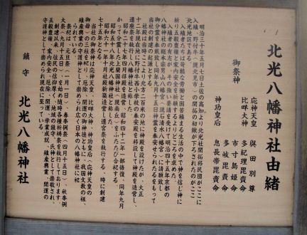 CIMG5605.JPG
