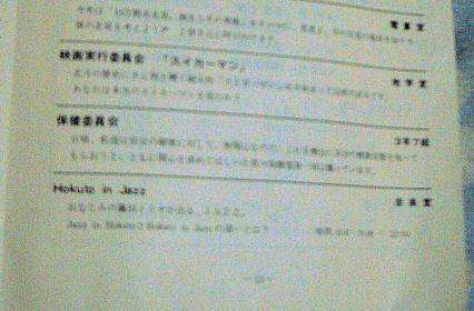 CIMG5750-1.jpg