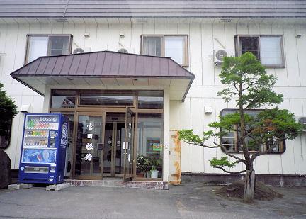 0729_富田旅館.jpg