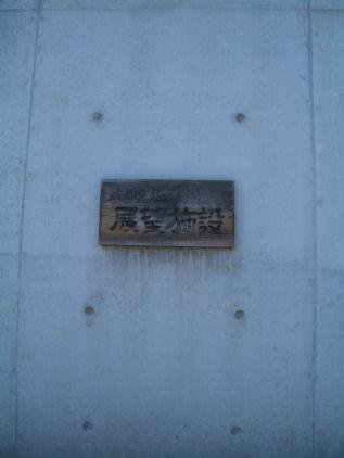 CIMG2040.JPG
